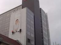 banner-02-06-06-1